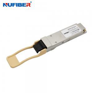 Best 500M QSFP28 100G Module MPO 1310nm Hot Pluggable QSFP28-100G-PSM4 wholesale