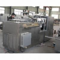 Best Paper Bucket Forming Machine with 60 to 250oz Paper Bucket Size and 4,000kg Whole Machine Weight wholesale