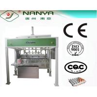 600pcs/h Paper Pulp Molding Egg Tray Making Machine / Waste Paper Recycling Machine