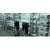 Best 2 Stage RO / Mineral Water Treatment Equipments for Beverage Industry wholesale