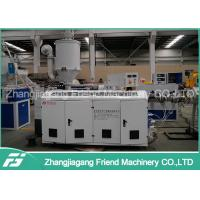 China 250MM Pe Pvc Hdpe Plastic Pipe Extrusion Machine 100-250kg/H Capacity on sale