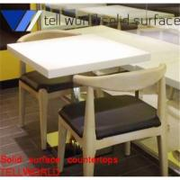 China Corian Solid Surface Coffee Table/Cafe Table on sale
