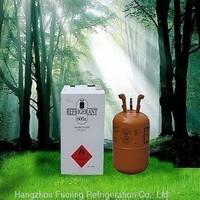 China Refrigerant Gas R600A on sale