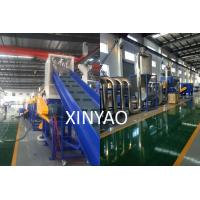 Best PP PE Film free standing washing line with Crusher / Friction Washer wholesale