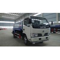 China 2020s  new Low Price Dongfeng 2000L water sprinkler truck for sale, factory sale best price dongfeng 5M3 cistern truck on sale