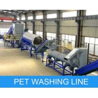 Best CE ISO9001 PET Bottle Recycling Machine Crushing Washing And Drying Line wholesale