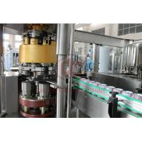 Buy cheap High Speed Fruit Juice Processing Equipment With Steam Heating 1000LPH - from wholesalers