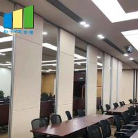 China Hospital Operable Door Movable Sliding Partition Wall For Hanging System on sale