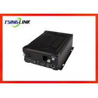 China 8 Channel 4G Wireless HD Mobile DVR for Vehicle Bus Truck Realtime CCTV Monitoring on sale
