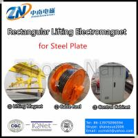 China Magnetic Material Handling Equipment for Steel Plate MW84-25042L/2 on sale