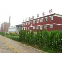 Zhongtian Special Alumina Co.,Ltd