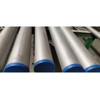 Cheap Super Duplex Stainless Steel Pipes ASTM A790 UNS S31803 6'' SCH160 6M ISO9001 for sale