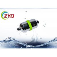 China Plastic Water Purifier For Faucet, Egg Shape Multi Filters Tap Water Purifier on sale