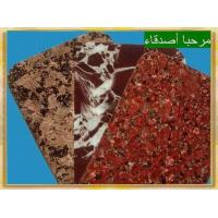 Buy cheap granite surface/ marble look aluminum composite pane from wholesalers