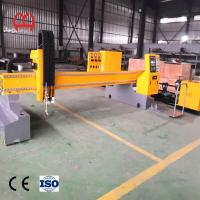 China High Accuracy Pvc Pipe Cutting Machine , Pipe Laser Cutting Machine Heavy Gantry Plate on sale