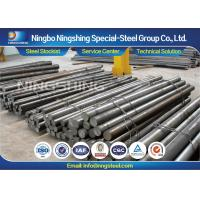 Best AISI D2 Tool Steel Forged / Hot Rolled Steel Rod for Cold Working wholesale
