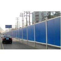Best Temporary Steel Hoarding for Construction Sites wholesale