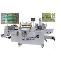 China PVC/PC electronic film/adhesive tap/camera cotton automatic platen die cutting machine on sale