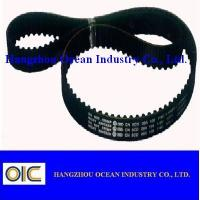 Cheap Industrial High Power Transmission Belts for sale