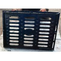 China Custom Channel Floor Gully Grating Square Type Cast Iron Material With Frame on sale
