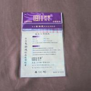 poly bag supplier