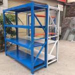 Best Banner Boltless Warehouse Storage Racks / Movable Tier Steel Metal Shelving Racks wholesale