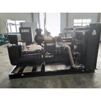 Best Heavy duty 300kw Shangchai  diesel  generator set  three phase  key start low price sale wholesale