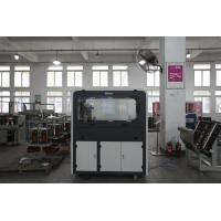 Best Electrical Heating Water Cooling PVC Card Cutting Machine Productivity 10000 Cards/Hour wholesale