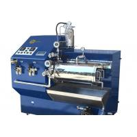 Flexible Horizontal Lab Sand Mill , Paint Milling Machine High Speed Dispersion