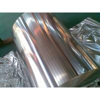 Best Composited Thin Aluminium Foil Kitchen Use , Temper H18 Aluminium Foil For Food Wrapping wholesale