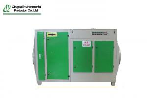 China OEM 15000m3/H Activated Carbon Industrial Exhaust Gas Purifier Box on sale