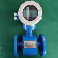 Cheap HKLD 4-20mA Integrated Electromagnetic Type Flow Meter 18 Month Warranty for sale