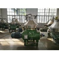 Best Biodiesel Centrifugal Oil Water Separator EX Type Fully Closed With Self Cleaning Bowl wholesale