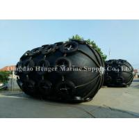 Best Good Buoyance Performance Pneumatic Marine Rubber Barge Floating Fender wholesale