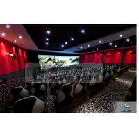Best Large High Definition 4D Movie Theater Motion Chair With Arc Screen wholesale