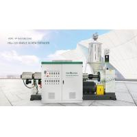 Best HSJ-120 Plastic Single Screw Extruder|  PP HDPE Granules Used wholesale