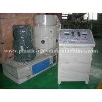 Waste Plastic Recycling Equipment PET Flakes Agglomerator With NGS