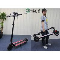 Best High-Tech 350w Standing Electric Scooter Batteries , Electric Off Road Scooter wholesale