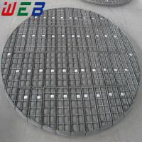 Best Wire Mesh Mist Eliminator (DN300-DN6000) wholesale