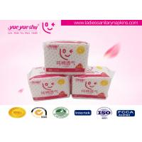 Buy cheap Negative Ions Ultra Thin Panty Liners / Mini Sanitary Napkins For India Market from wholesalers