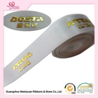 Best Customized Gold Foil Printed Hot stamping ribbon Single face Ribbon Type wholesale