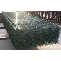 Best Curvy Welded Wire Mesh Fence wholesale