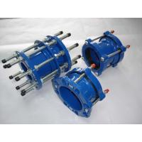 Best Valve Dismantling joint wholesale