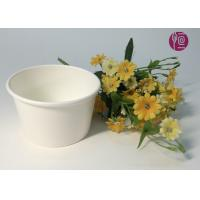 Buy cheap 7oz 170ml Food Grade Disposable Ice Cream Cups In Plain White from wholesalers
