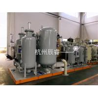 Best High Purity Chemical Oxygen Generator  For Industrial Ozone Generator wholesale
