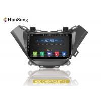 Best Chevrolet Dvd Car Multimedia Navigation System Quad Cortex 16G / 32G Rom For Dvb-T wholesale