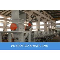 Cheap Bags Waste Plastic Washing Machine PE Film Recycling Machine 24 Hours Stable for sale