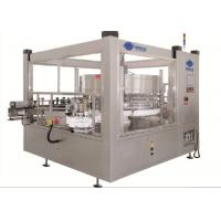 Buy cheap Cold Glue Bottle Labeling Machine Spc-hl2c For Beer / Wine / White Spirit from wholesalers