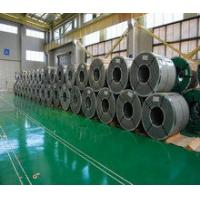 China Cold Rolled Stainless Steel Coil on sale