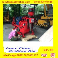 China China Cheapest XY-2B Skid Mounted Spindle Typre Soil Testing Drilling Rig For Sale in Hong Kong on sale